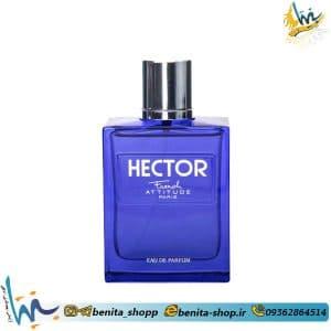 ادکلن مردانه هکتور French Attitude Hector
