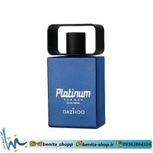 ادکلن پلاتینیوم داژو Dazhoo Platinum